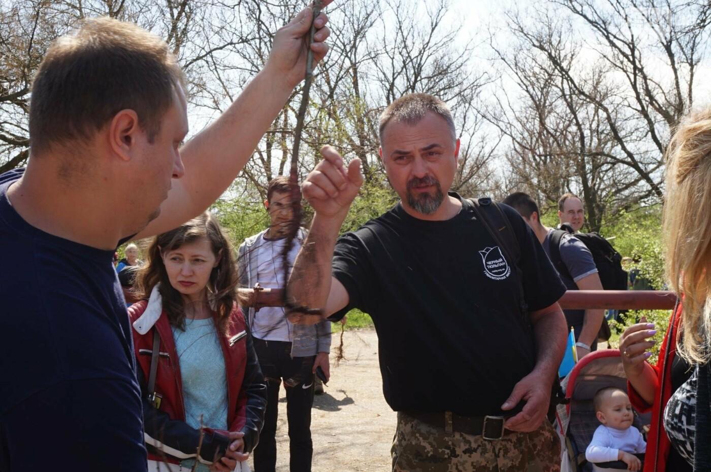 Как криворожане высаживали на Хортице дубраву в память о погибших Героях (ФОТО, ВИДЕО), фото-36