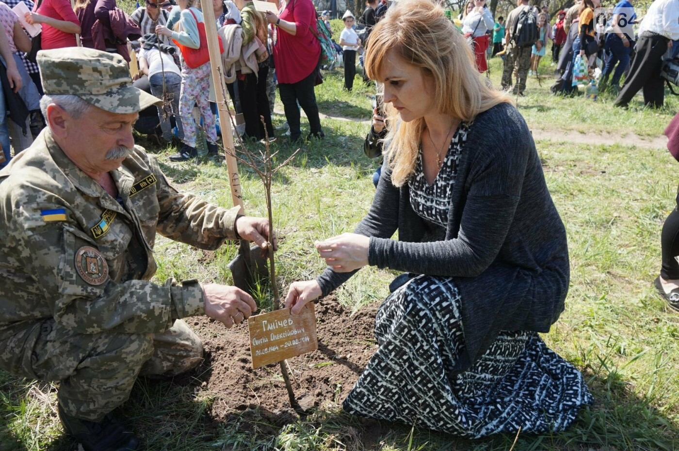 Как криворожане высаживали на Хортице дубраву в память о погибших Героях (ФОТО, ВИДЕО), фото-78