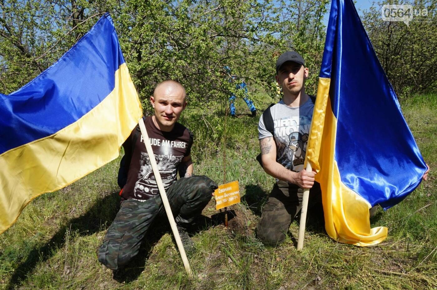 Как криворожане высаживали на Хортице дубраву в память о погибших Героях (ФОТО, ВИДЕО), фото-69