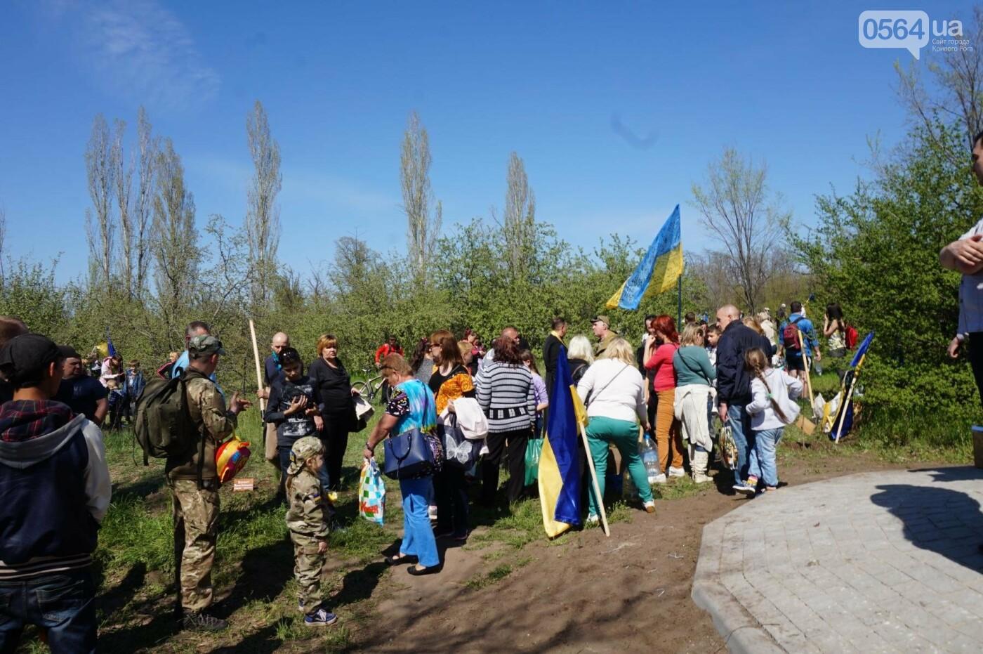 Как криворожане высаживали на Хортице дубраву в память о погибших Героях (ФОТО, ВИДЕО), фото-50