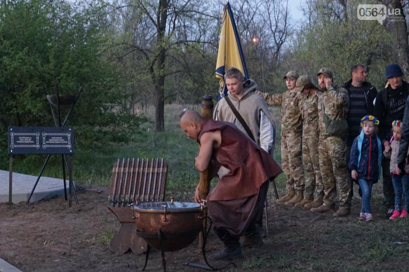 Как криворожане высаживали на Хортице дубраву в память о погибших Героях (ФОТО, ВИДЕО), фото-96