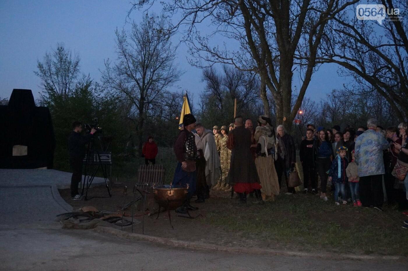 Как криворожане высаживали на Хортице дубраву в память о погибших Героях (ФОТО, ВИДЕО), фото-95