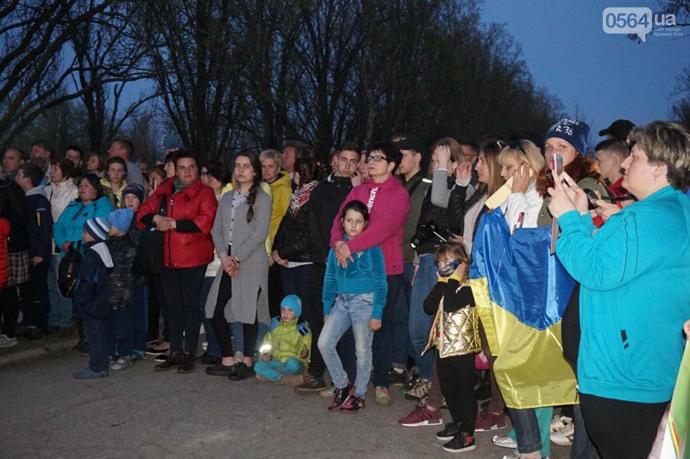 Как криворожане высаживали на Хортице дубраву в память о погибших Героях (ФОТО, ВИДЕО), фото-94