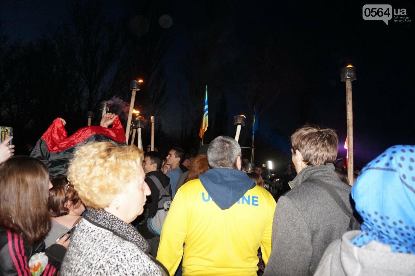 Как криворожане высаживали на Хортице дубраву в память о погибших Героях (ФОТО, ВИДЕО), фото-89