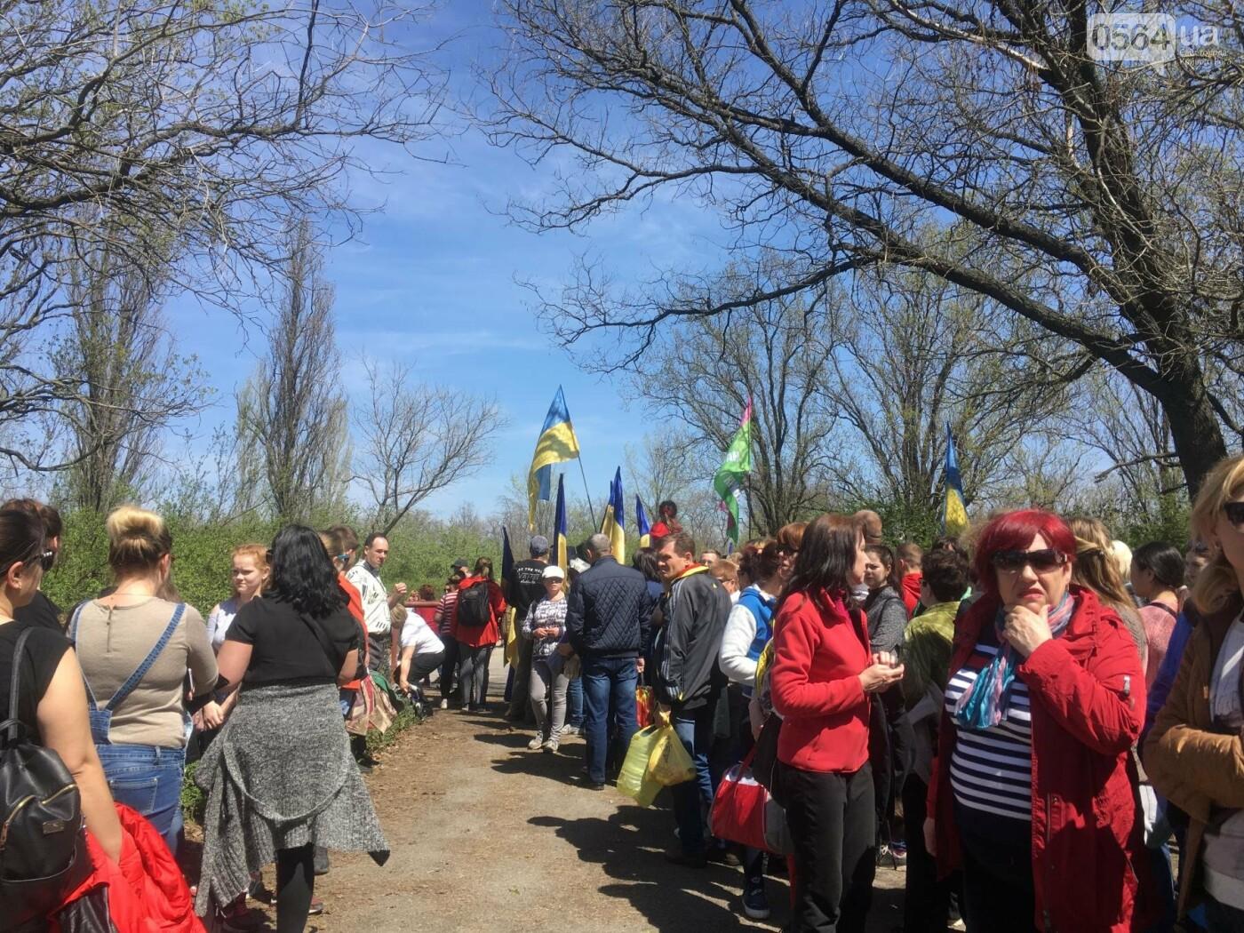 Как криворожане высаживали на Хортице дубраву в память о погибших Героях (ФОТО, ВИДЕО), фото-54