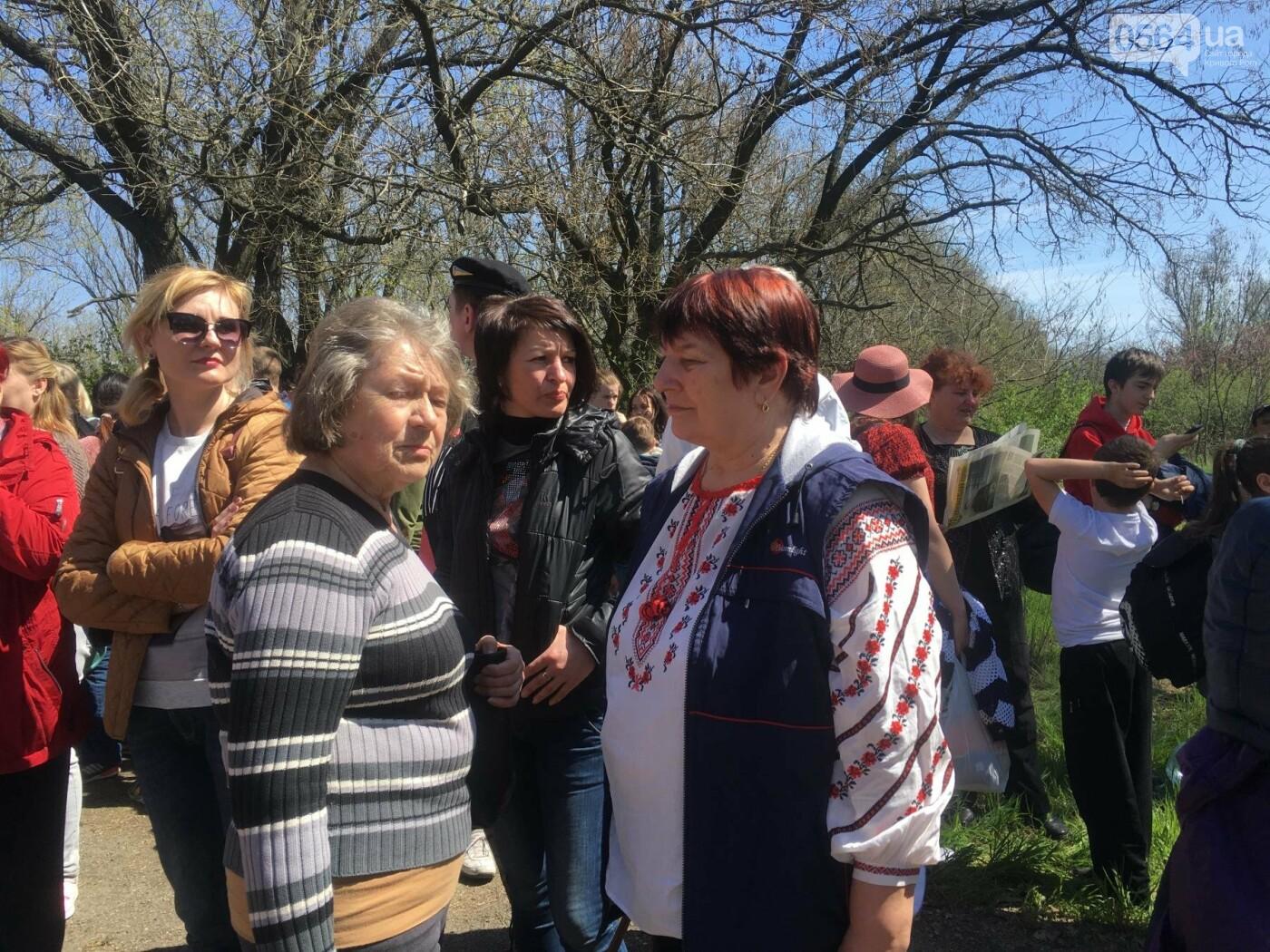 Как криворожане высаживали на Хортице дубраву в память о погибших Героях (ФОТО, ВИДЕО), фото-44