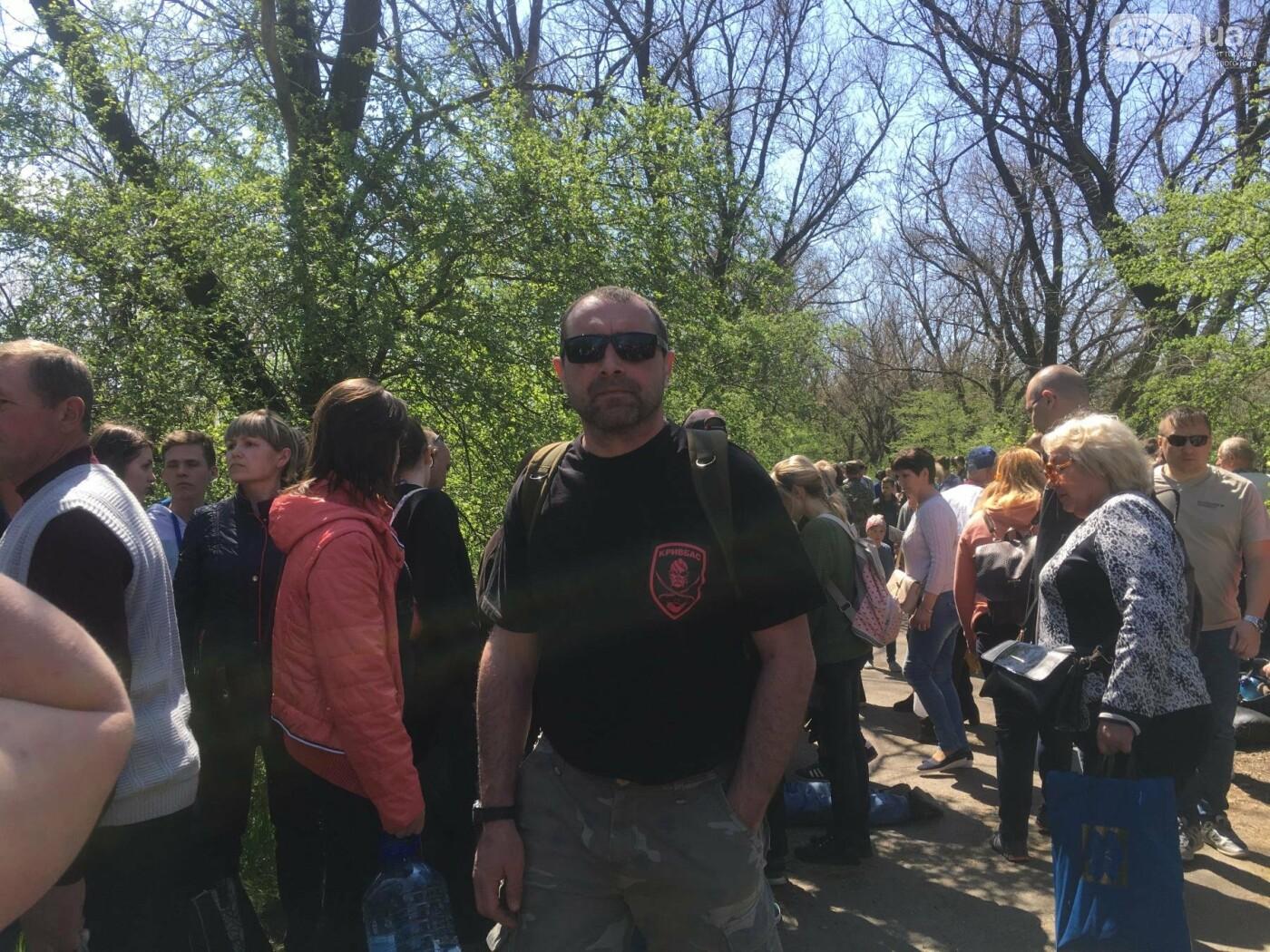 Как криворожане высаживали на Хортице дубраву в память о погибших Героях (ФОТО, ВИДЕО), фото-41