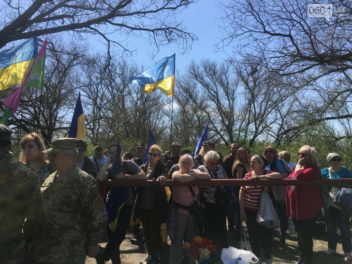 Как криворожане высаживали на Хортице дубраву в память о погибших Героях (ФОТО, ВИДЕО), фото-45
