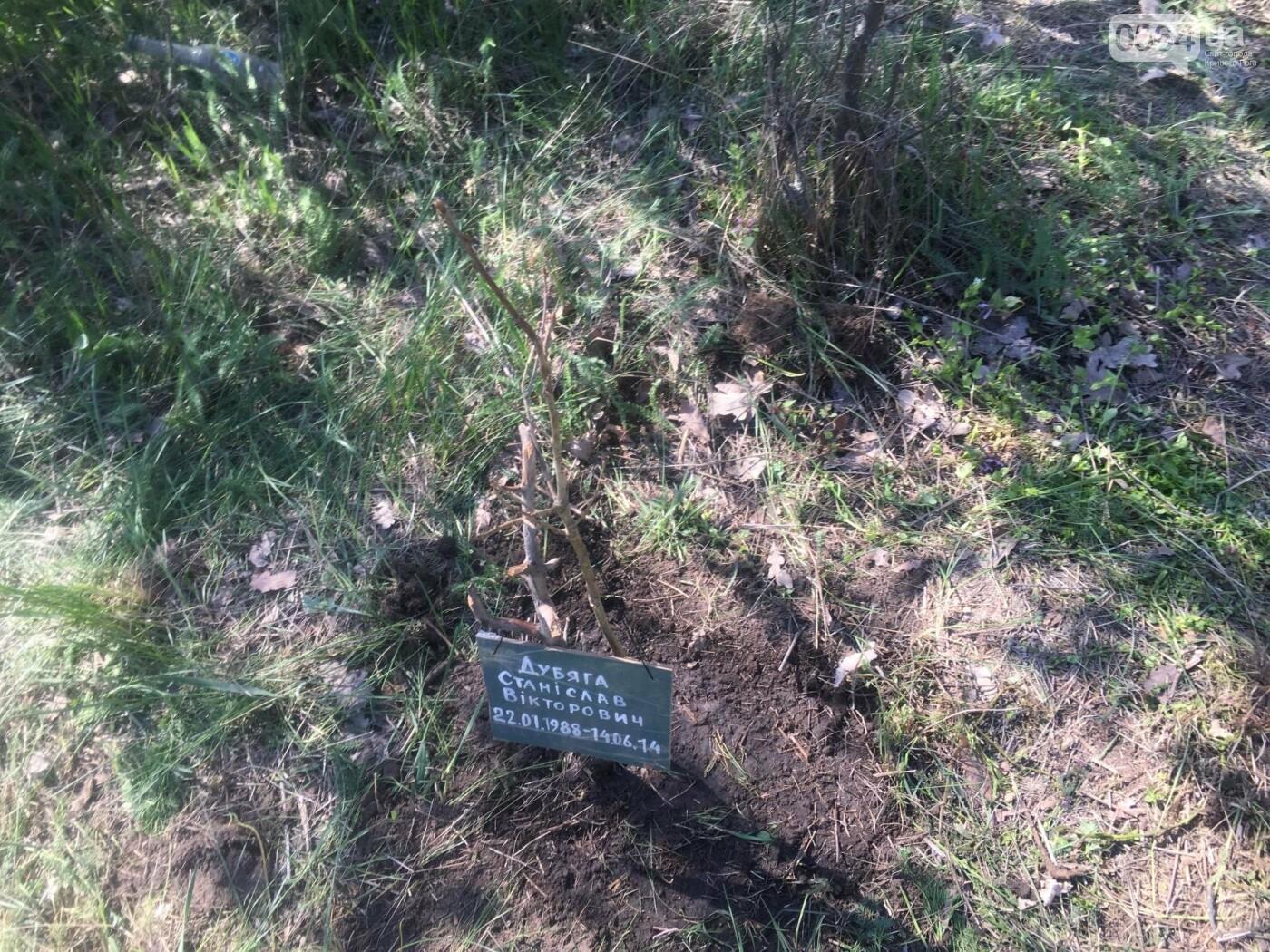 Как криворожане высаживали на Хортице дубраву в память о погибших Героях (ФОТО, ВИДЕО), фото-57