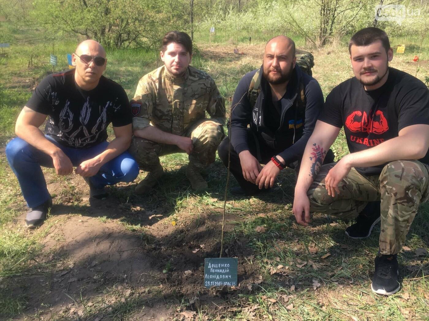 Как криворожане высаживали на Хортице дубраву в память о погибших Героях (ФОТО, ВИДЕО), фото-24