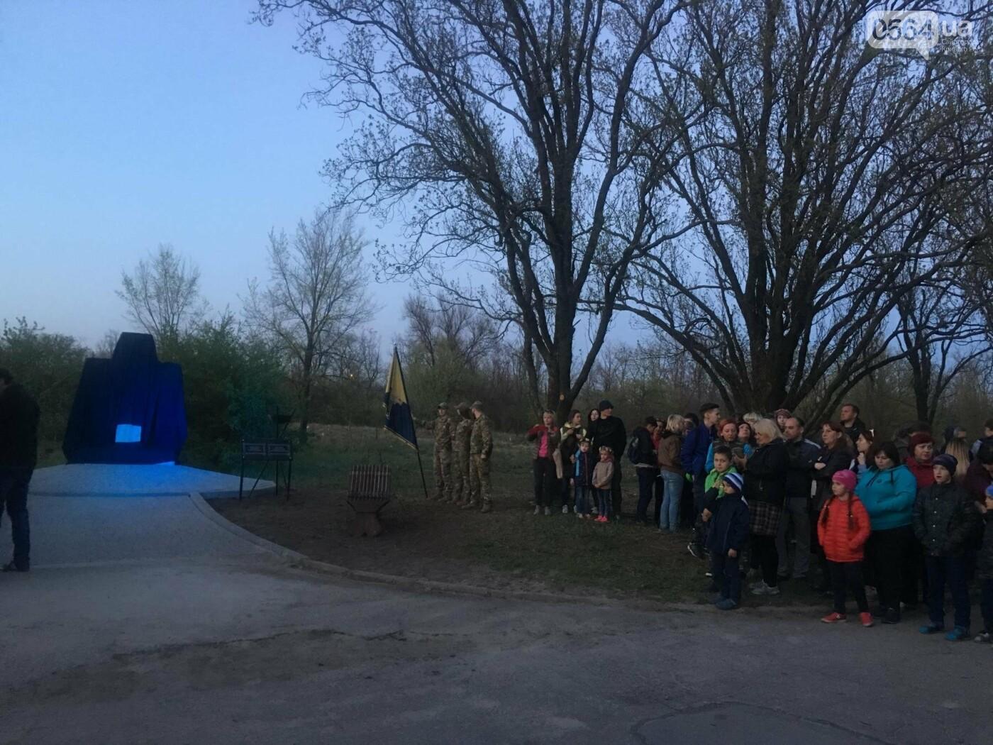 Как криворожане высаживали на Хортице дубраву в память о погибших Героях (ФОТО, ВИДЕО), фото-88
