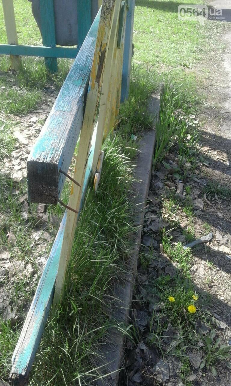 В Кривом Роге на детской площадке существует угроза жизни и здоровью детей (ФОТО), фото-2