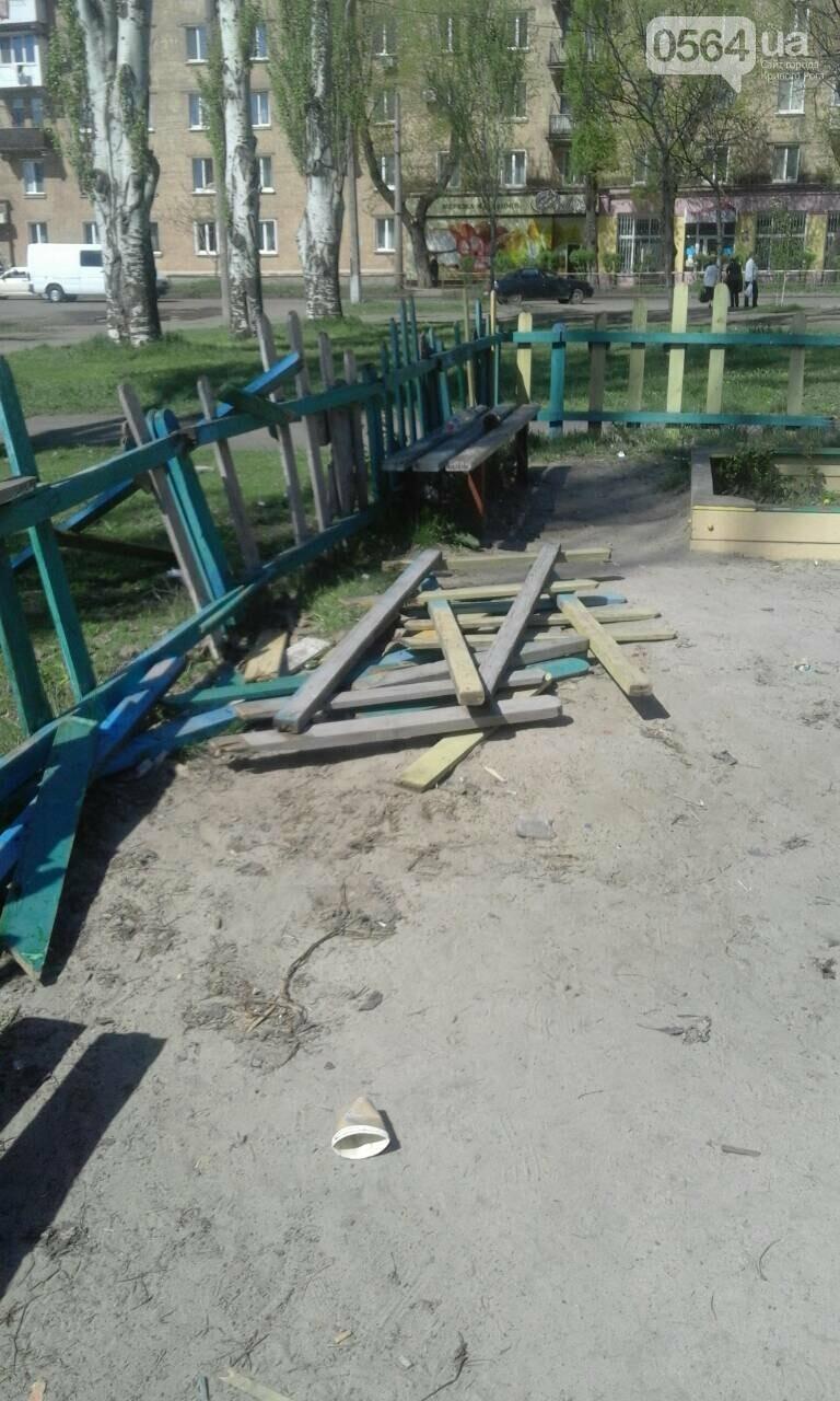 В Кривом Роге на детской площадке существует угроза жизни и здоровью детей (ФОТО), фото-5