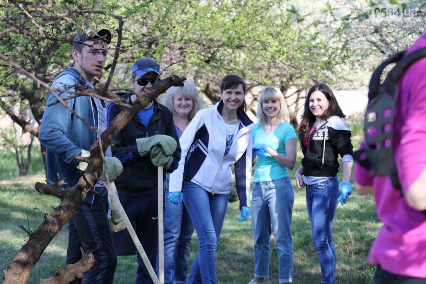Сотрудники рудника «Суха Балка» провели праздник весны и чистоты, фото-2