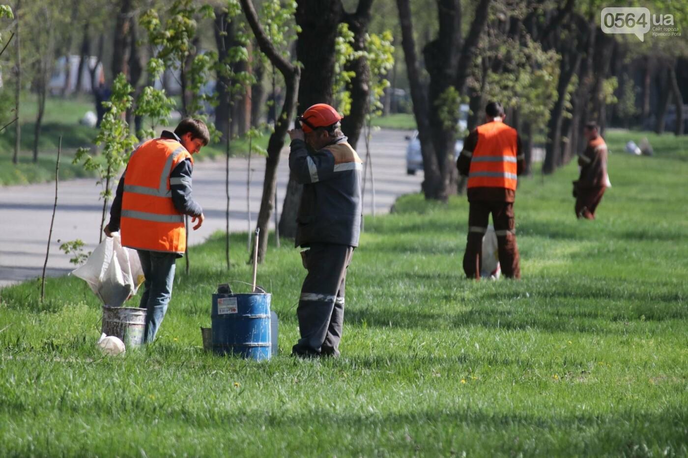 Сотрудники рудника «Суха Балка» провели праздник весны и чистоты, фото-1