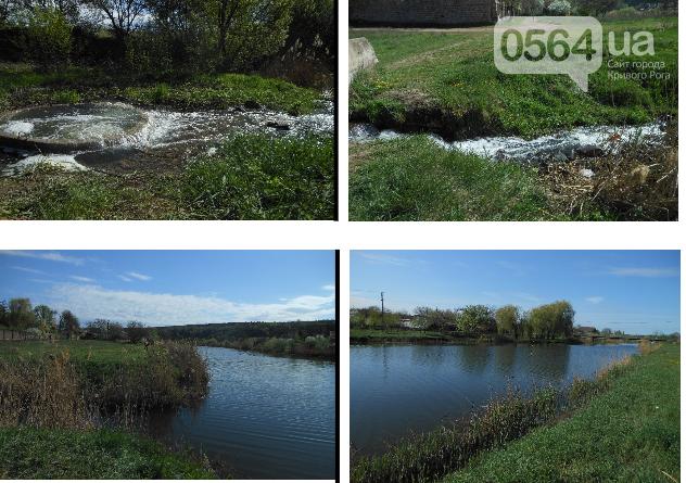 В криворожскую реку выльют 860 тысяч кубометров воды из Карачуновского водохранилища (ФОТО), фото-2