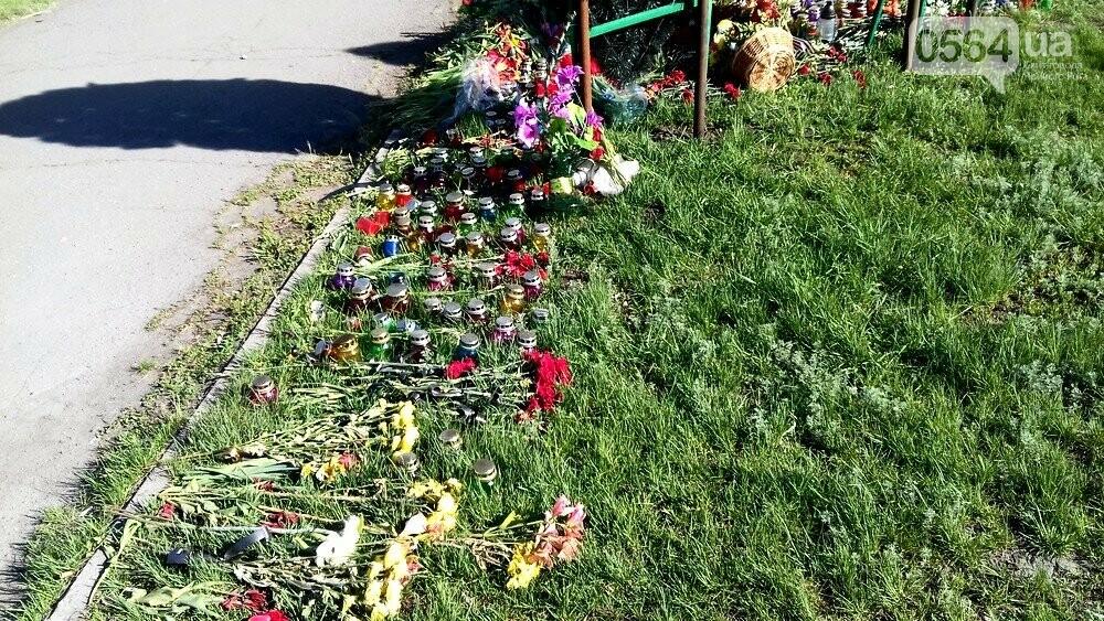 После смертельного ДТП в Кривом Роге проезжую часть рядом с местом аварии обезопасили (ФОТО), фото-10