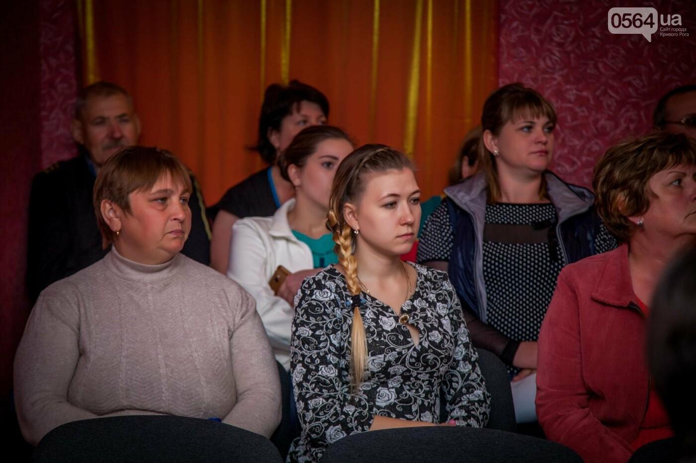 ЮГОК направит 3,5 миллиона гривен на развитие Новолатовской объединенной громады, фото-1