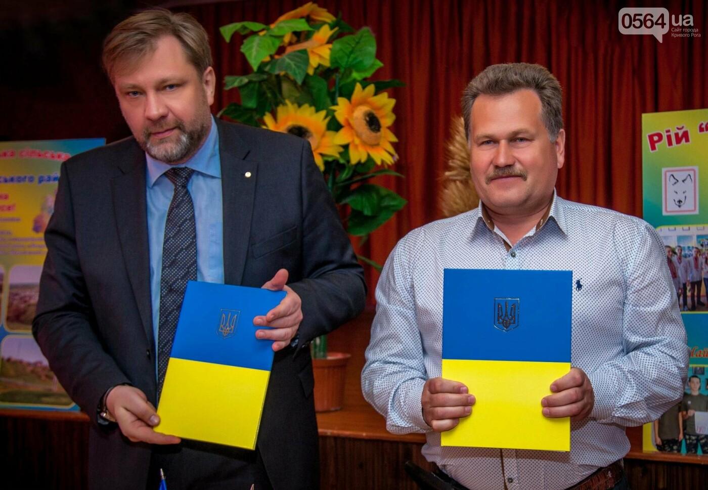 ЮГОК направит 3,5 миллиона гривен на развитие Новолатовской объединенной громады, фото-2