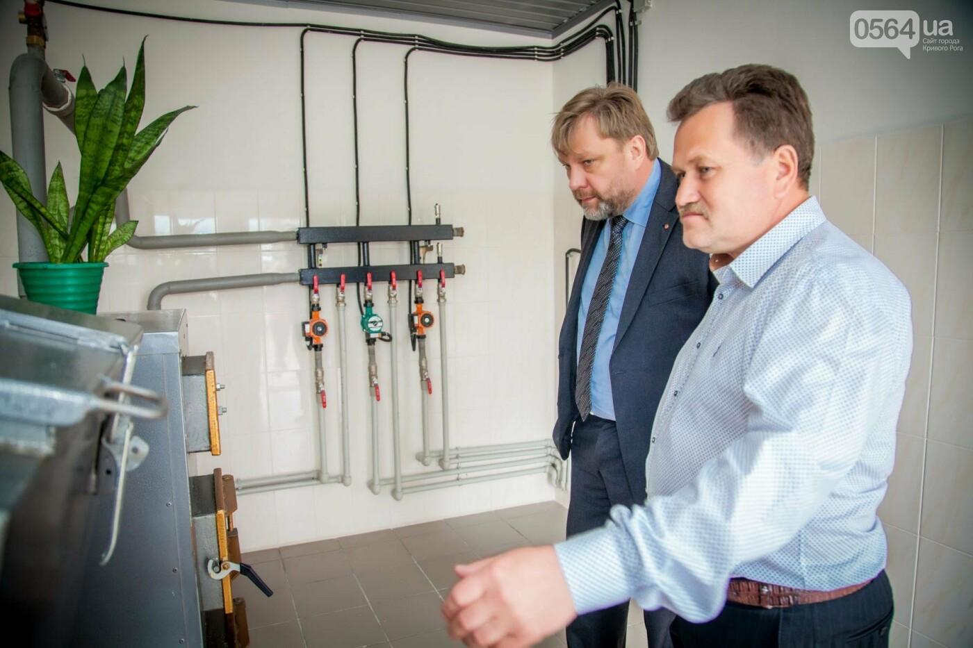 ЮГОК направит 3,5 миллиона гривен на развитие Новолатовской объединенной громады, фото-3