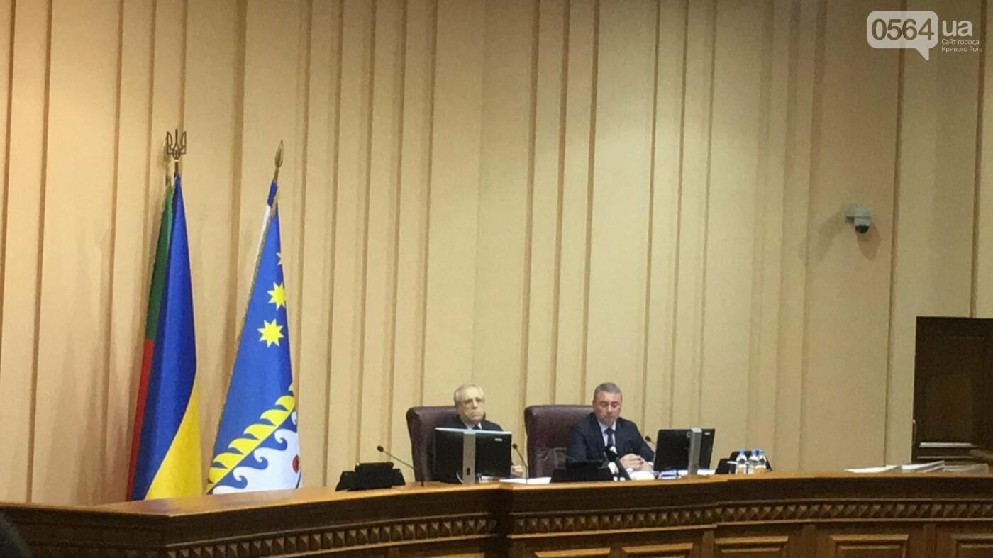 """""""Промэрское"""" большинство в Криворожском горсовете утвердило повестку дня сессии без предложений депутатов не из большинства (ФОТО), фото-4"""