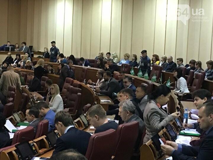 """""""Промэрское"""" большинство в Криворожском горсовете утвердило повестку дня сессии без предложений депутатов не из большинства (ФОТО), фото-3"""