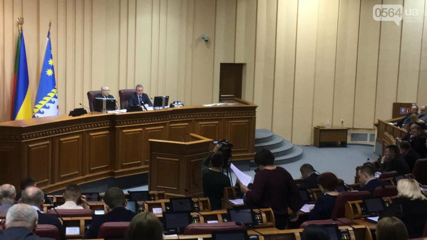 """""""Промэрское"""" большинство в Криворожском горсовете утвердило повестку дня сессии без предложений депутатов не из большинства (ФОТО), фото-5"""