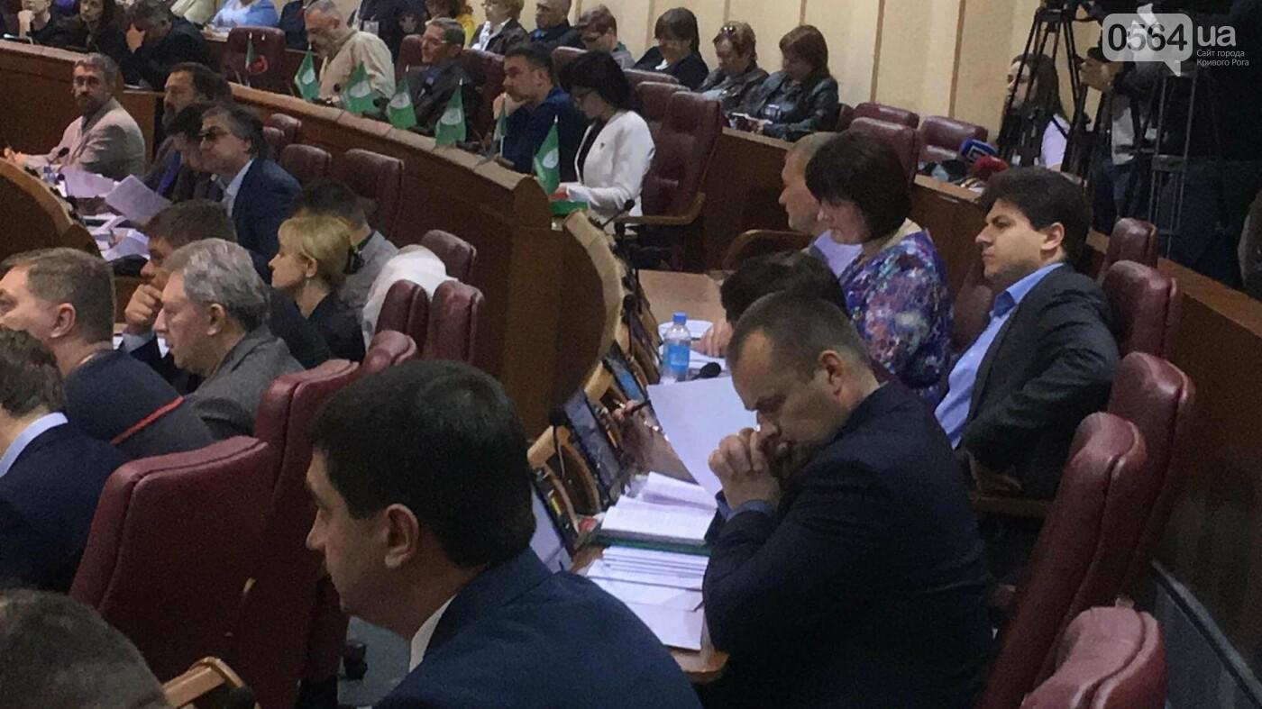 """""""Промэрское"""" большинство в Криворожском горсовете утвердило повестку дня сессии без предложений депутатов не из большинства (ФОТО), фото-12"""