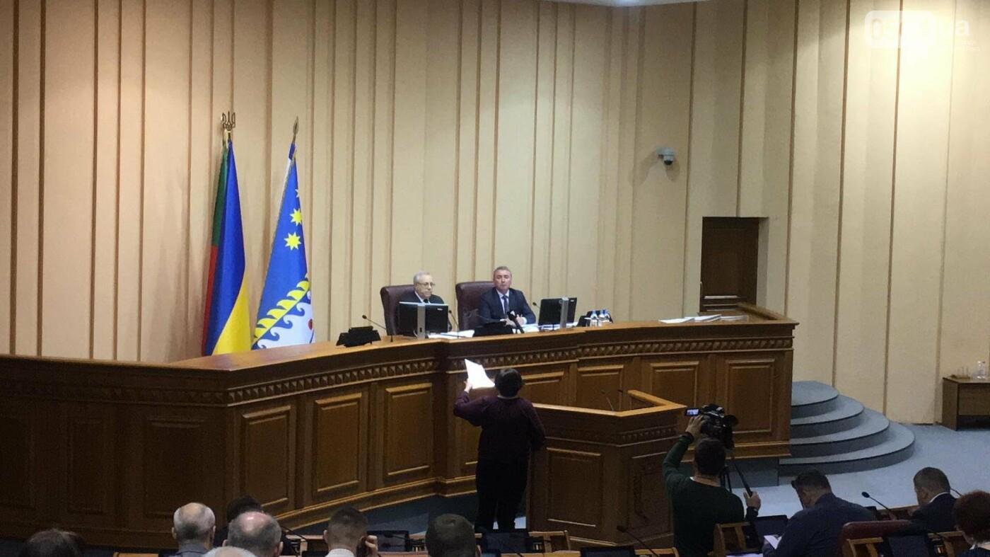 """""""Промэрское"""" большинство в Криворожском горсовете утвердило повестку дня сессии без предложений депутатов не из большинства (ФОТО), фото-8"""