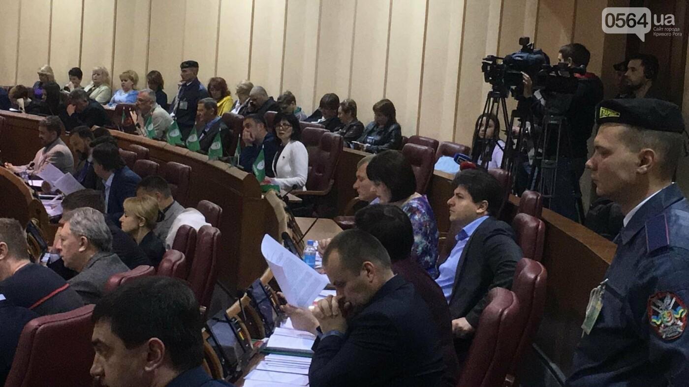 """""""Промэрское"""" большинство в Криворожском горсовете утвердило повестку дня сессии без предложений депутатов не из большинства (ФОТО), фото-13"""