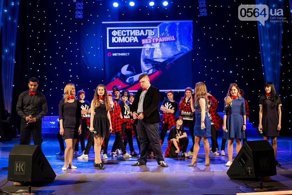 При поддержке Центрального комбината в Покровском районе прошел первый студенческий фестиваль юмора «Без границ», фото-1