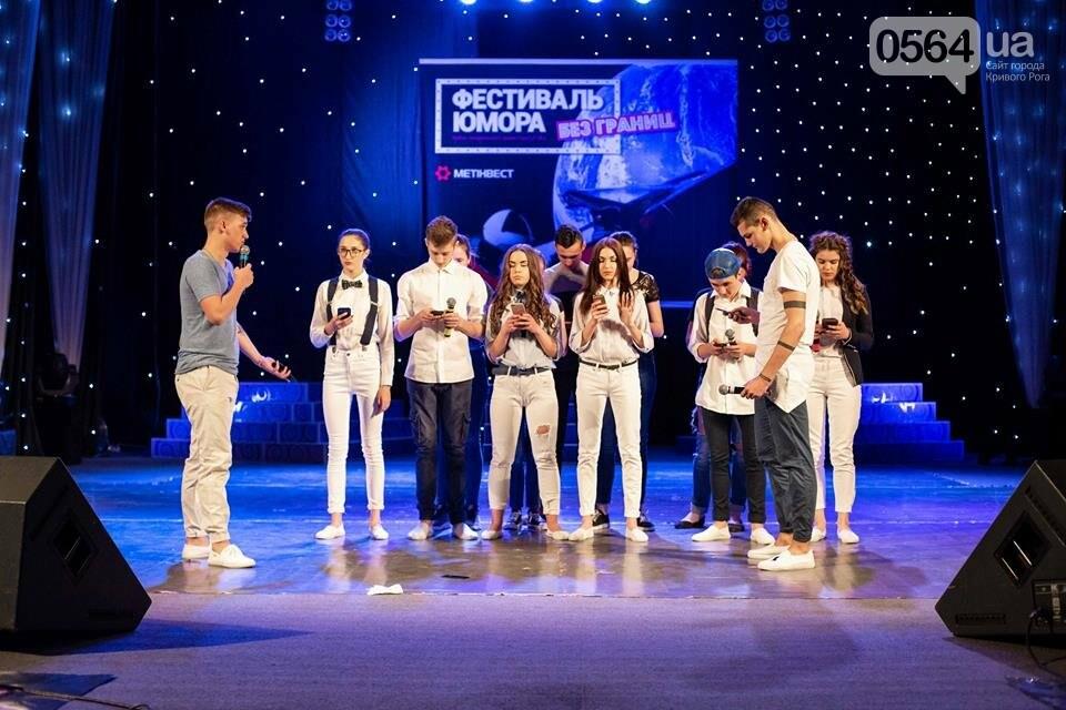 При поддержке Центрального комбината в Покровском районе прошел первый студенческий фестиваль юмора «Без границ», фото-3