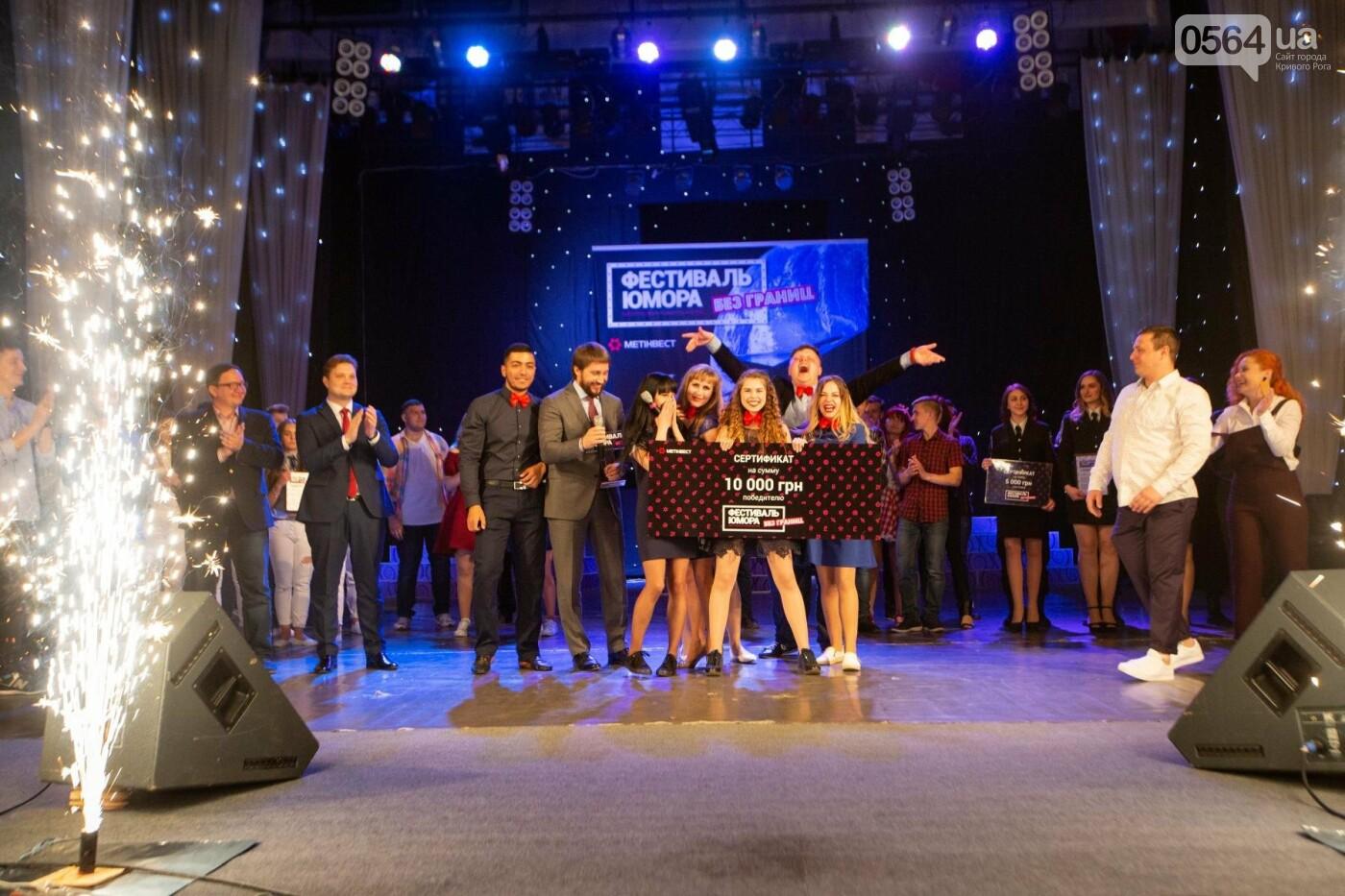 При поддержке Центрального комбината в Покровском районе прошел первый студенческий фестиваль юмора «Без границ», фото-2