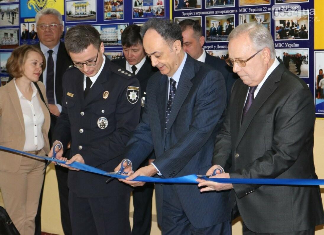 Глава представительства ЕС в Украине Хьюг Мингарелли открыл Информационный центр ЕС в Кривом Роге (ФОТО), фото-1