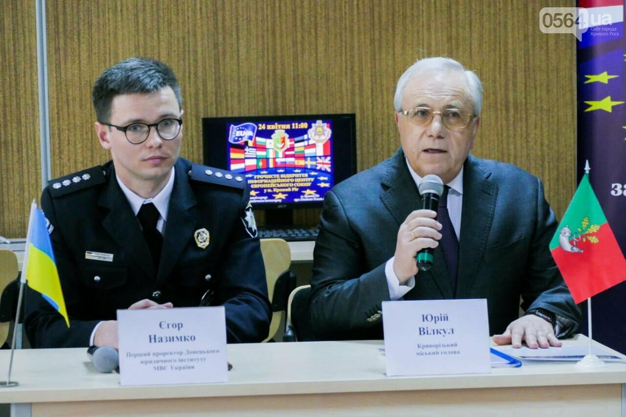 Глава представительства ЕС в Украине Хьюг Мингарелли открыл Информационный центр ЕС в Кривом Роге (ФОТО), фото-4