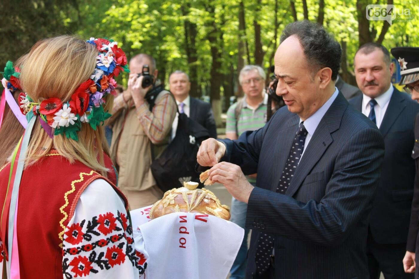 Глава представительства ЕС в Украине Хьюг Мингарелли открыл Информационный центр ЕС в Кривом Роге (ФОТО), фото-2