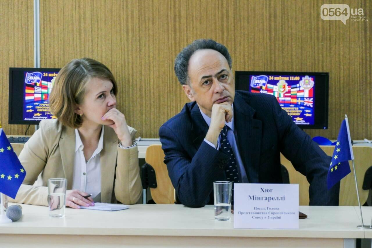 Глава представительства ЕС в Украине Хьюг Мингарелли открыл Информационный центр ЕС в Кривом Роге (ФОТО), фото-3