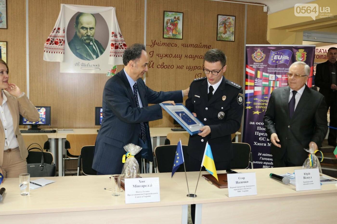 Глава представительства ЕС в Украине Хьюг Мингарелли открыл Информационный центр ЕС в Кривом Роге (ФОТО), фото-6