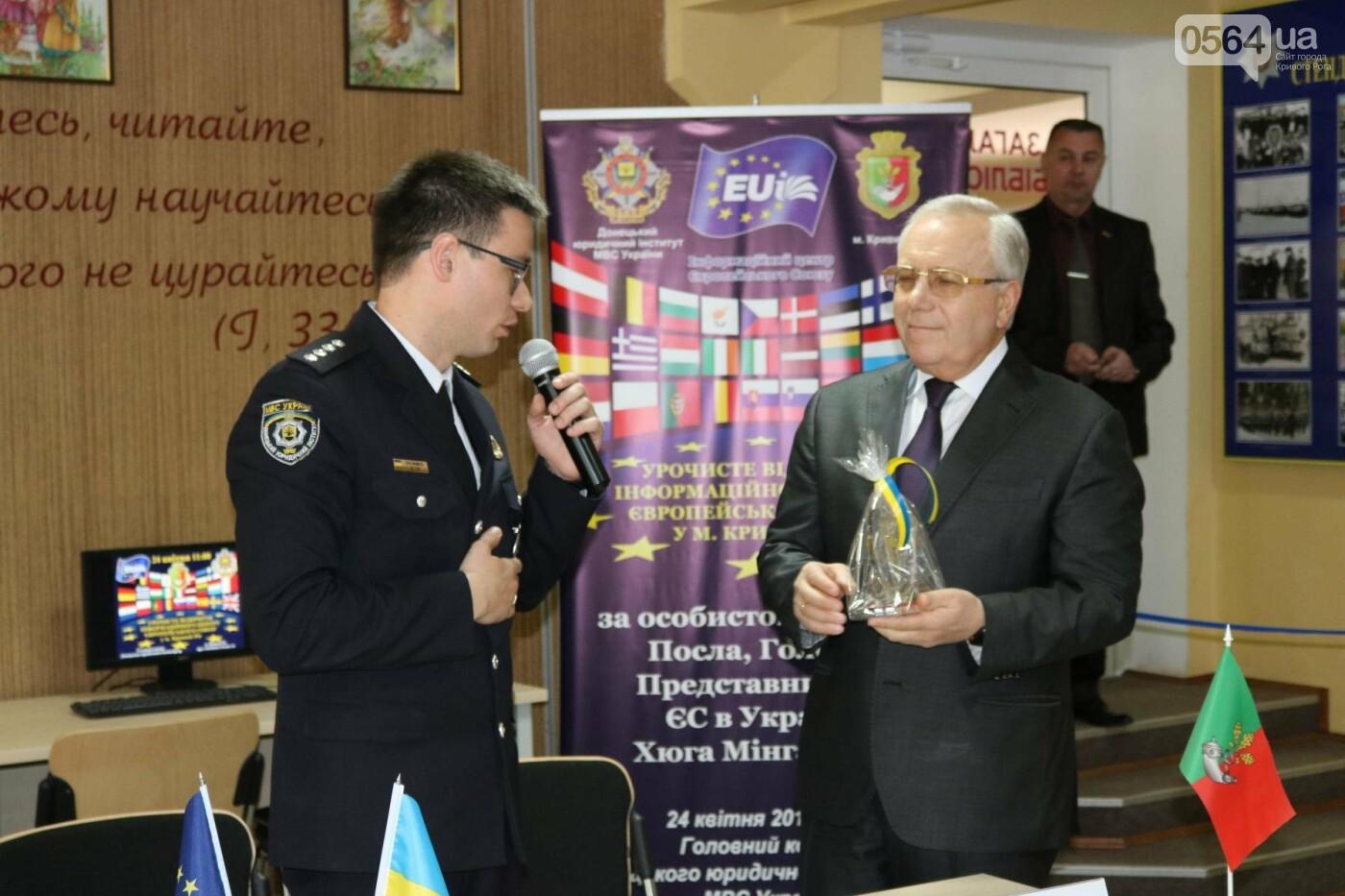 Глава представительства ЕС в Украине Хьюг Мингарелли открыл Информационный центр ЕС в Кривом Роге (ФОТО), фото-7