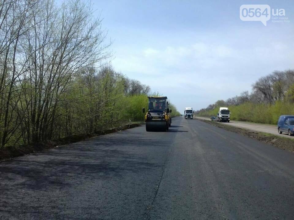 Отремонтировали проблемный участок трассы Днепр - Кривой Рог (ФОТО), фото-4