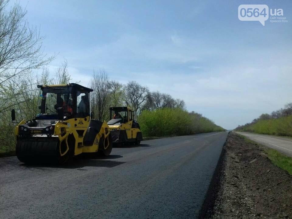 Отремонтировали проблемный участок трассы Днепр - Кривой Рог (ФОТО), фото-5