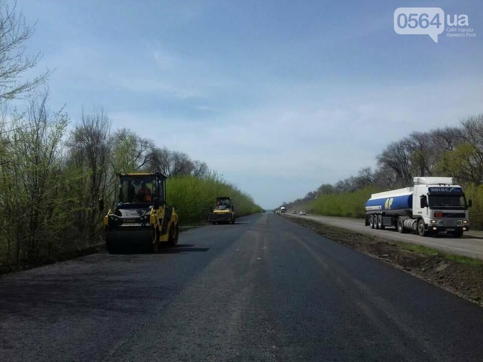 Отремонтировали проблемный участок трассы Днепр - Кривой Рог (ФОТО), фото-2