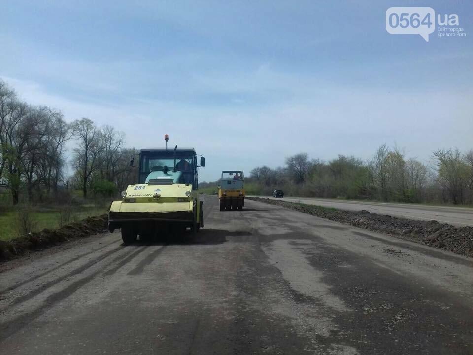 Отремонтировали проблемный участок трассы Днепр - Кривой Рог (ФОТО), фото-3