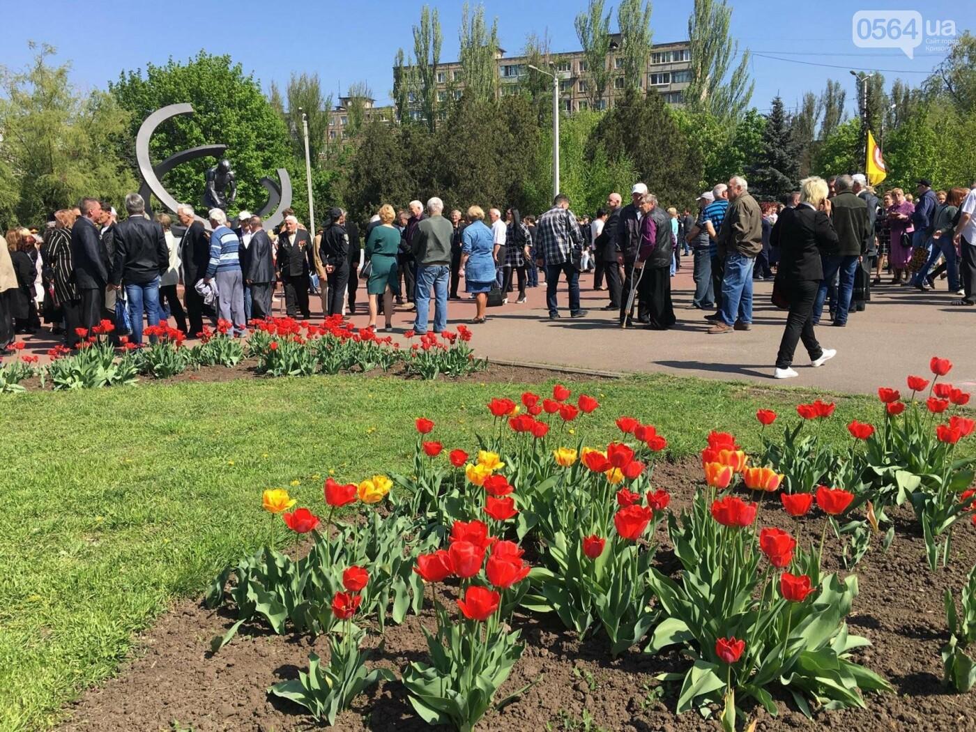 Чернобыльская катастрофа: В Кривом Роге прошел митинг-реквием в память о тех, кто пожертвовал собой во имя спасения сограждан (ФОТО, ВИДЕО), фото-13