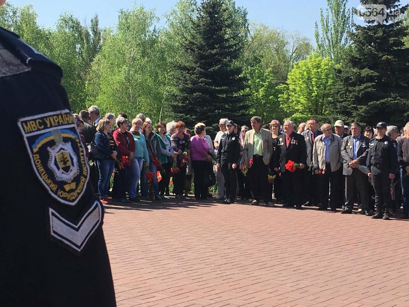 Чернобыльская катастрофа: В Кривом Роге прошел митинг-реквием в память о тех, кто пожертвовал собой во имя спасения сограждан (ФОТО, ВИДЕО), фото-10