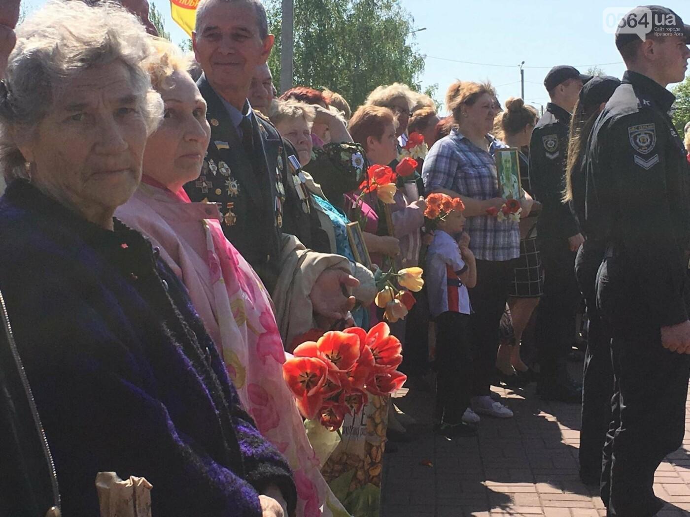 Чернобыльская катастрофа: В Кривом Роге прошел митинг-реквием в память о тех, кто пожертвовал собой во имя спасения сограждан (ФОТО, ВИДЕО), фото-7