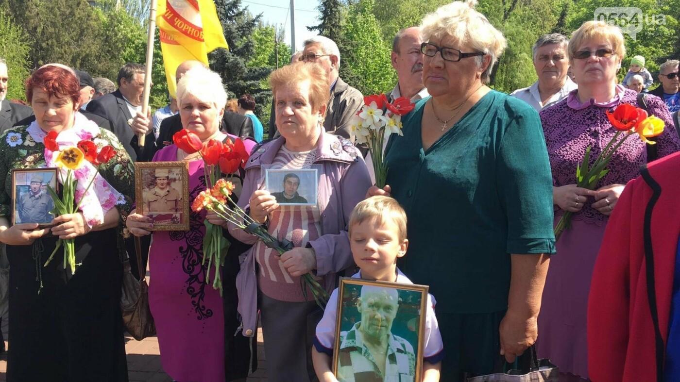 Чернобыльская катастрофа: В Кривом Роге прошел митинг-реквием в память о тех, кто пожертвовал собой во имя спасения сограждан (ФОТО, ВИДЕО), фото-2