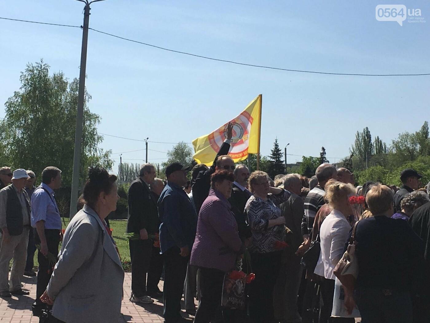 Чернобыльская катастрофа: В Кривом Роге прошел митинг-реквием в память о тех, кто пожертвовал собой во имя спасения сограждан (ФОТО, ВИДЕО), фото-3
