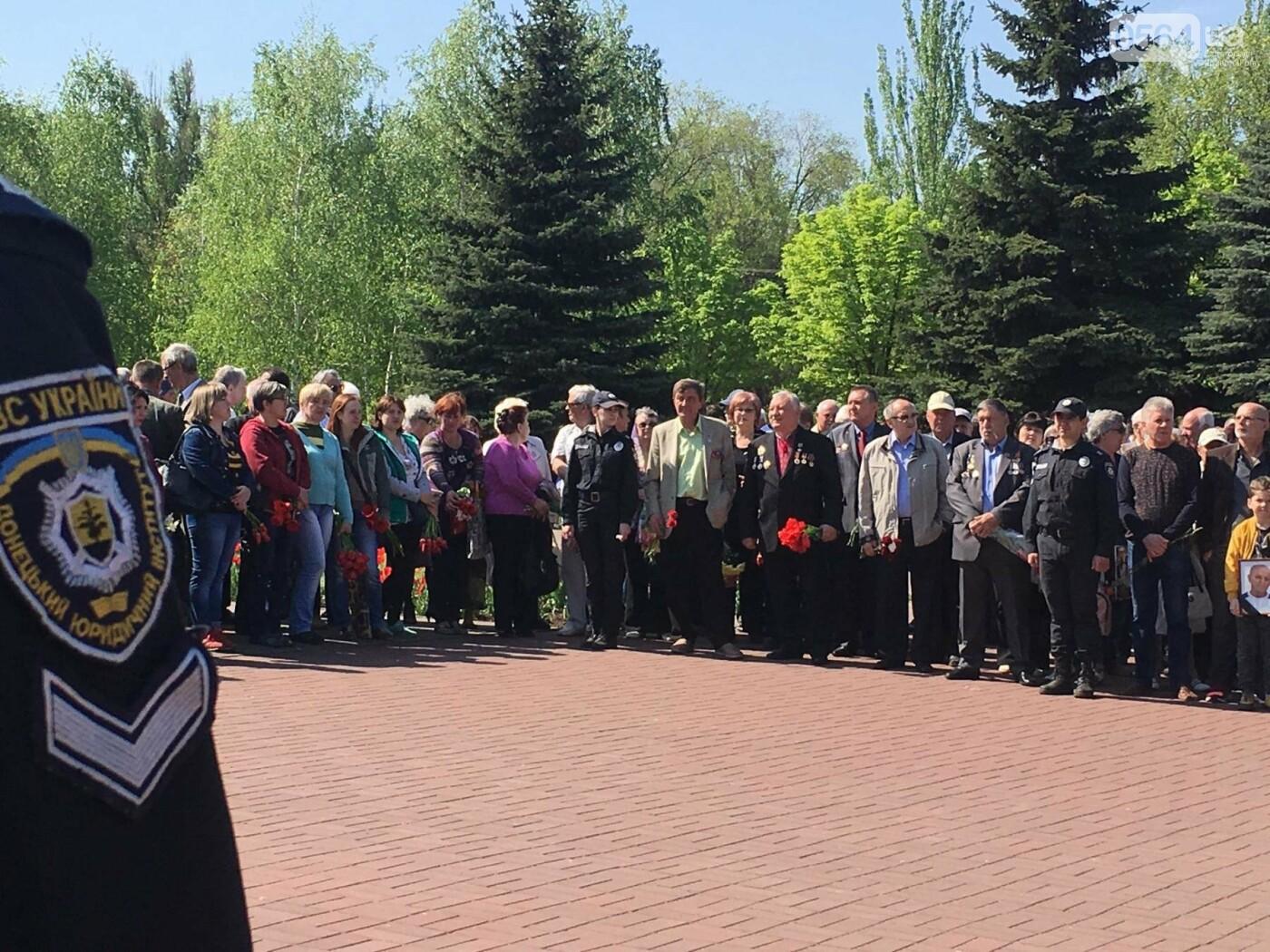 Чернобыльская катастрофа: В Кривом Роге прошел митинг-реквием в память о тех, кто пожертвовал собой во имя спасения сограждан (ФОТО, ВИДЕО), фото-12