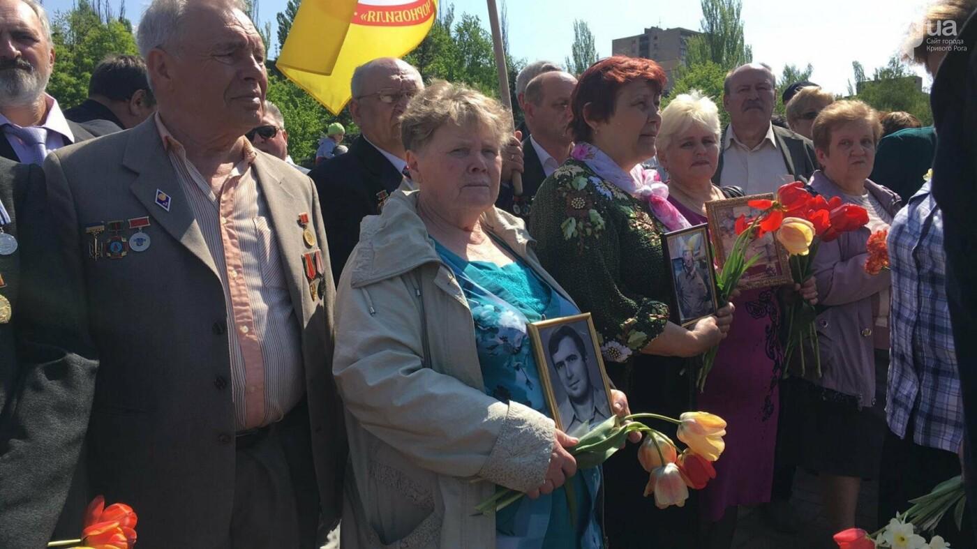 Чернобыльская катастрофа: В Кривом Роге прошел митинг-реквием в память о тех, кто пожертвовал собой во имя спасения сограждан (ФОТО, ВИДЕО), фото-4